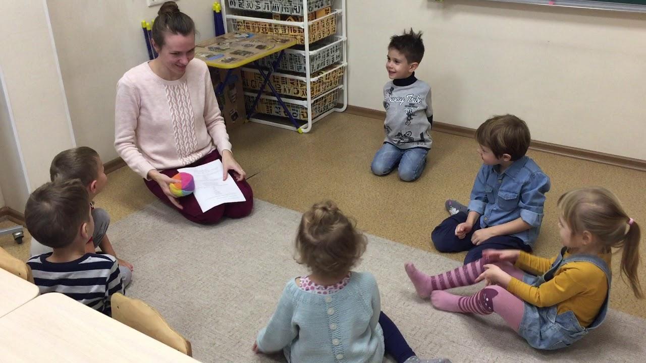 Обучение детей ТРИЗ
